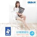 美國第一品牌GILDAN 圓筒短袖素面T-Shirt(3件)